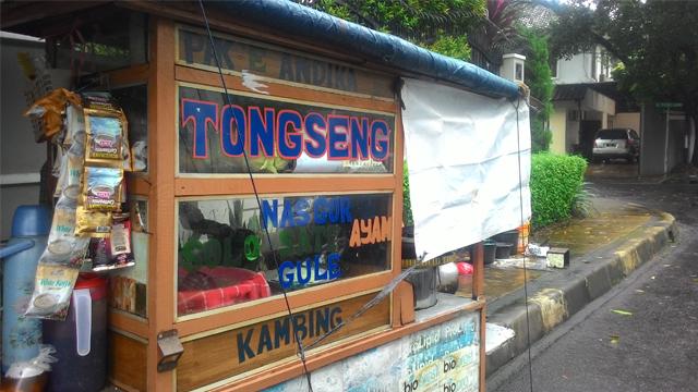 Rezeki Jalan Temanggung