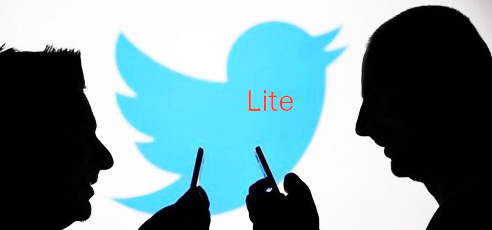Step by Step Gunakan Twitter Lite