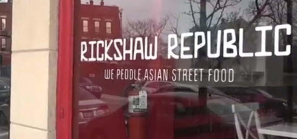 Jalan-jalan di Chicaco (2): Mampir di Restoran Indonesia