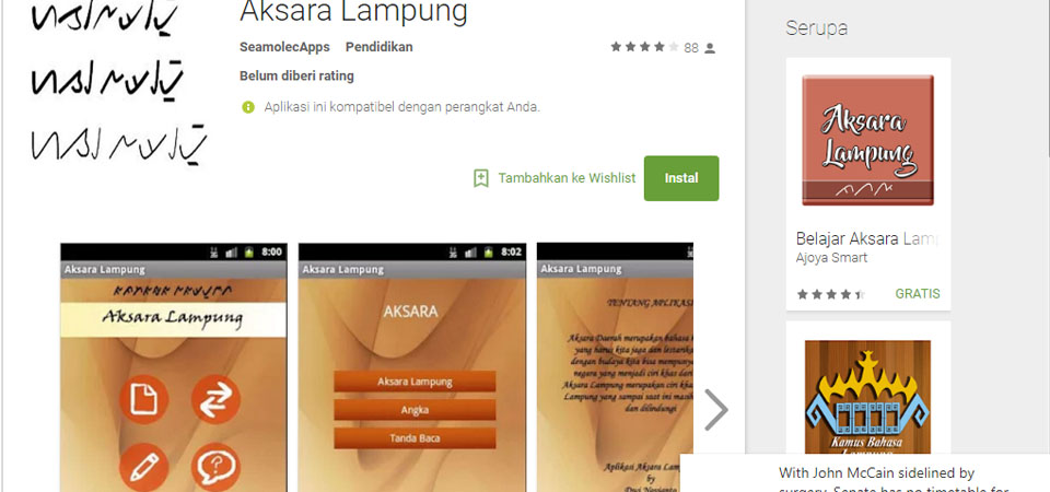 Mahasiswa IBI Darmajaya Kembangkan Aplikasi Belajar Aksara Lampung