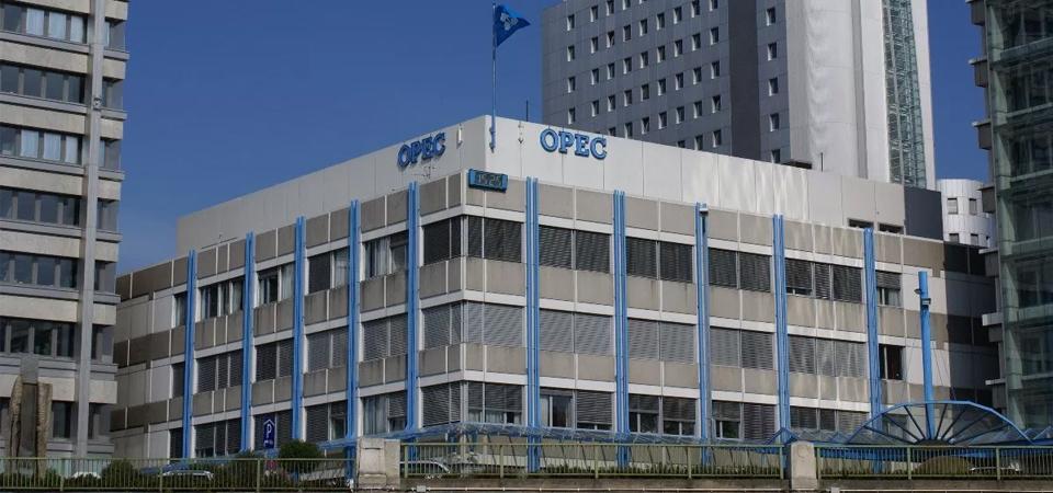 Indonesia Tetap Bekukan Status Keanggotaan di OPEC