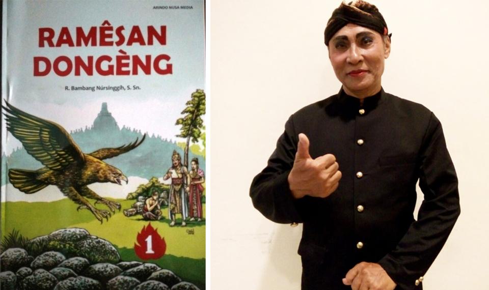 Ramesan Dongeng dengan Diakritik