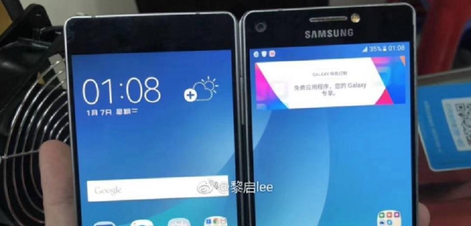 Samsung Batalkan Ponsel 'Project V '