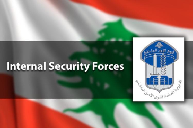 Intelijen Lebanon Mungkin Telah 'Telanjangi' Anda Pakai Android