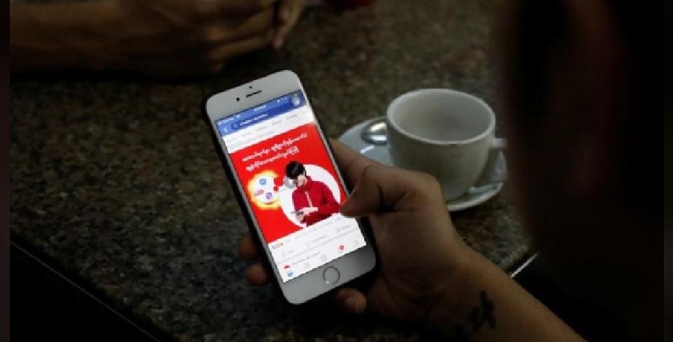 Facebook Hapus Fitur Terjemahan Bahasa Burma Tanggapi Investigasi Reuters