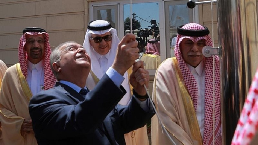 Saudi Kembali Buka Konsulat di Irak, Bantu US$1 Miliar Dolar
