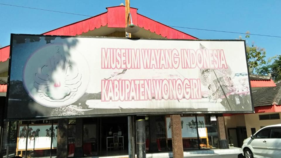 Museum Wayang dan Sumur Tua di Wonogiri
