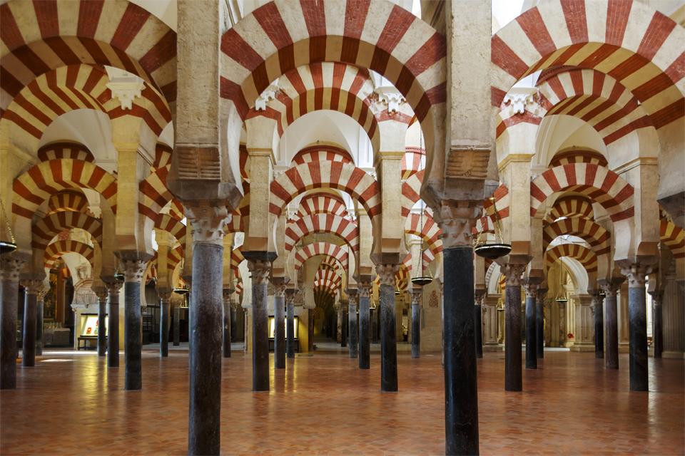 Kaligrafi Emas di Masjid Cordoba