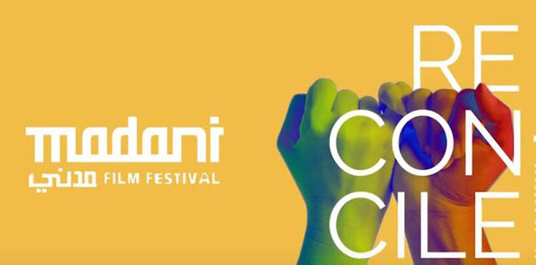 Madani Film Festival 2019 Dibuka