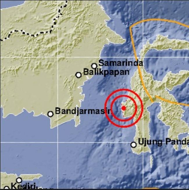 Gempa Berkekuatan M5,9 Guncang Wilayah Majene