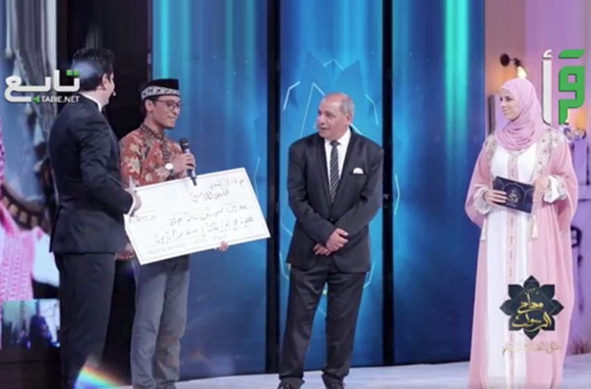 Mahasiswa Asal Indonesia Menang Kompetisi Puji Rasul TV Iqra Mesir