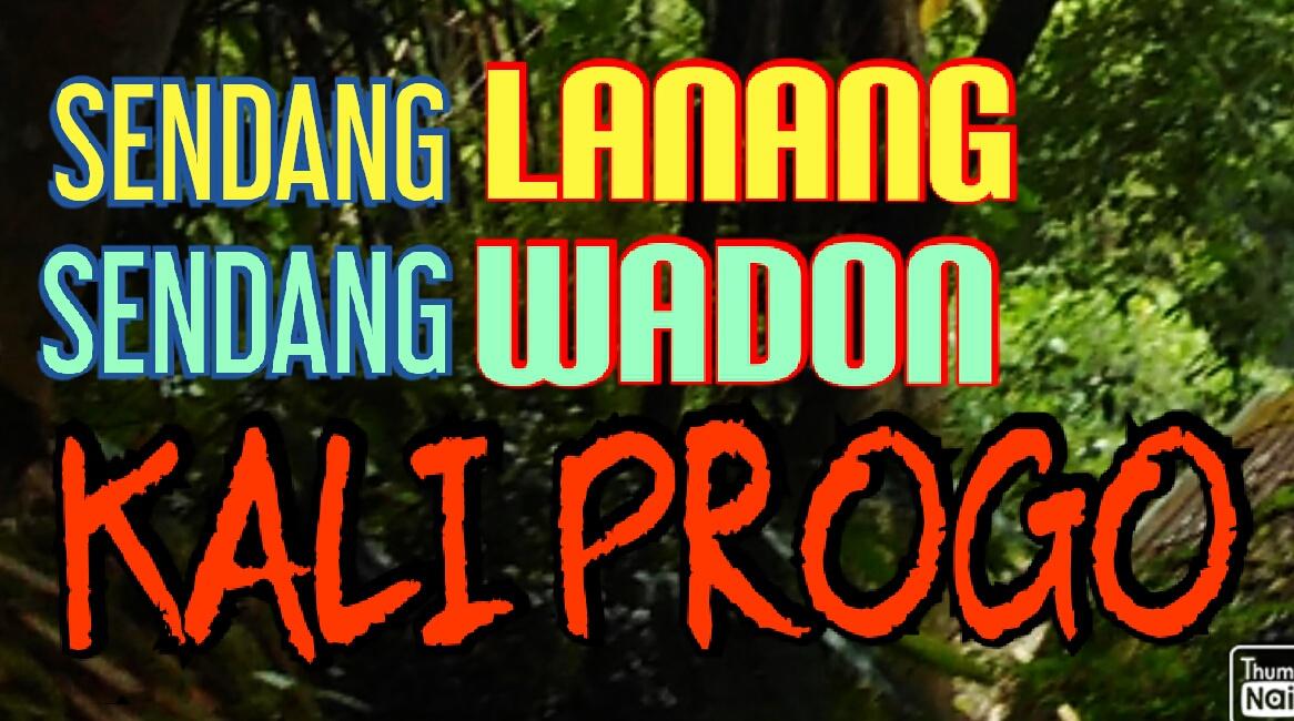 Sendang Lanang dan Wadon, Ngeri-ngeri Sejuk