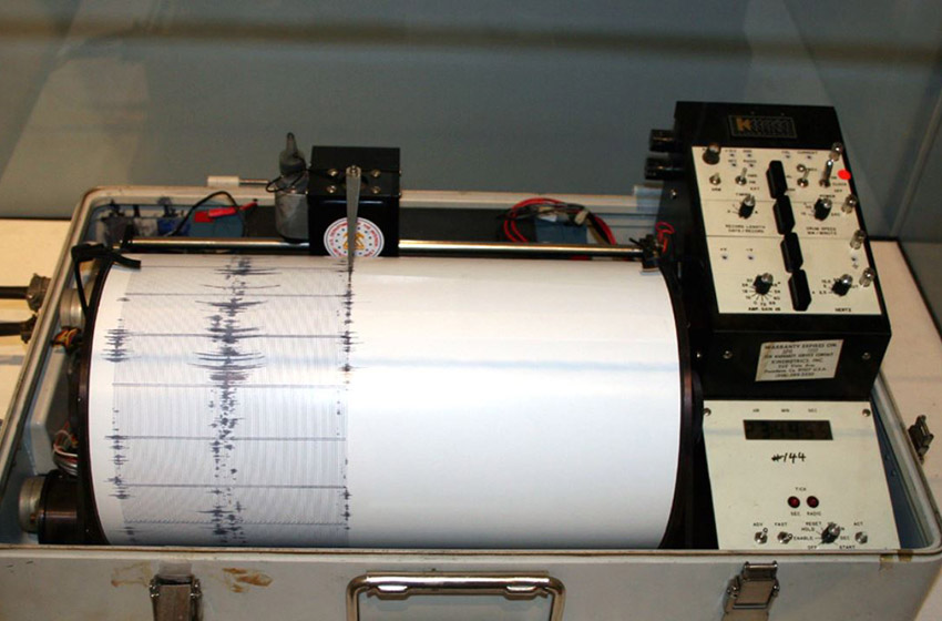 Masyarakat Sejumlah Daerah Rasakan Guncangan Kuat Gempa M7,2