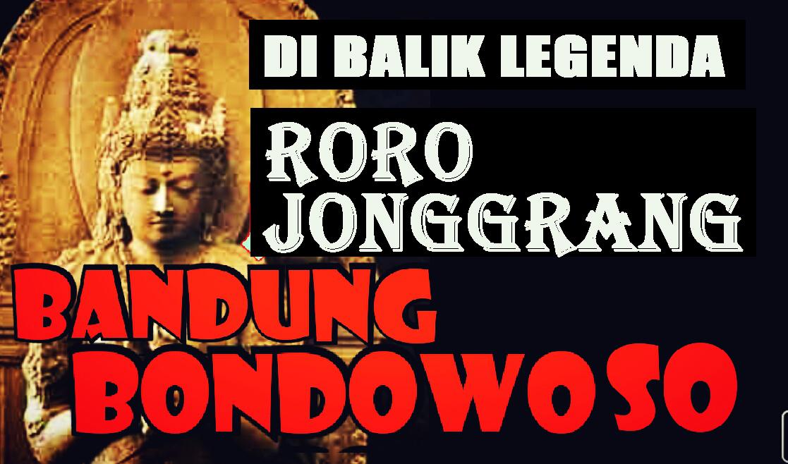 Candi Sewu, Prambanan, Boko dan Legenda Roro Jonggrang